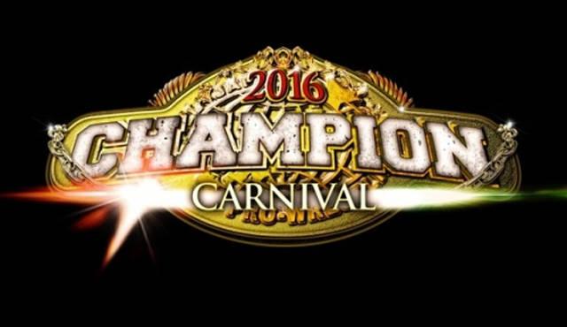 2016 All Japan Champion Carnival
