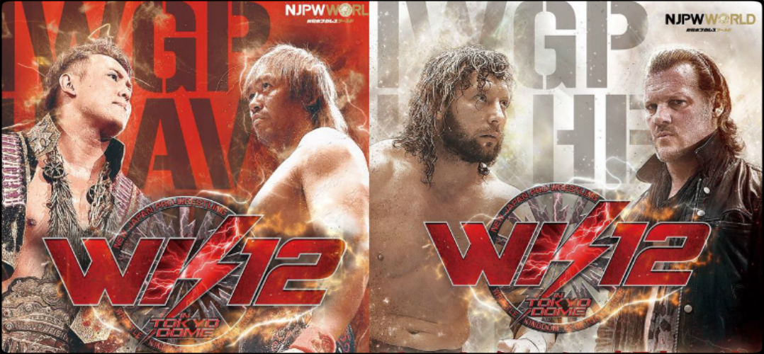 wrestle kingdom 12 live coverage