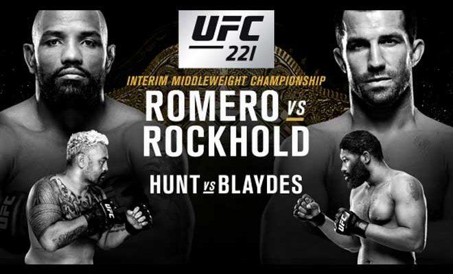 romero vs rockhold