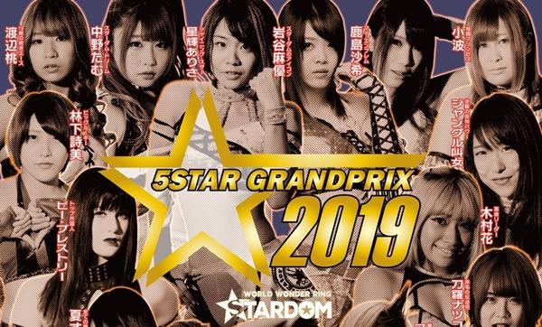 Stardom 5 STAR