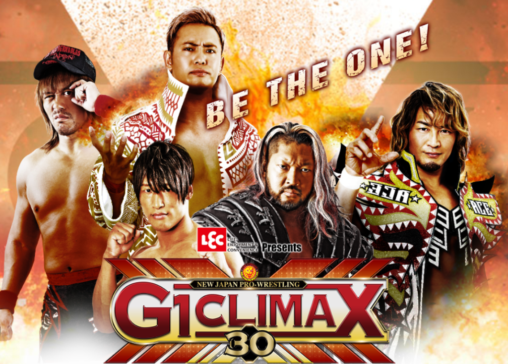Guide to G1 Climax 30