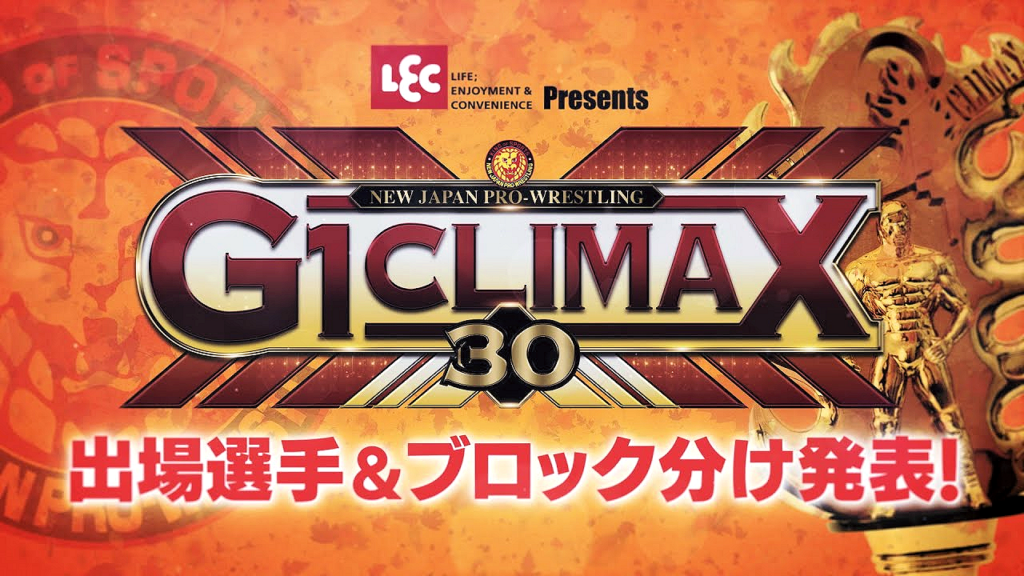 New Japan G1 Climax 2020 Challenge