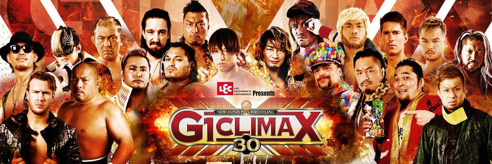 how to watch the g1 climax