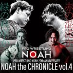 Righting The Ark: A Preview of Pro Wrestling NOAH's 20th Anniversary Show