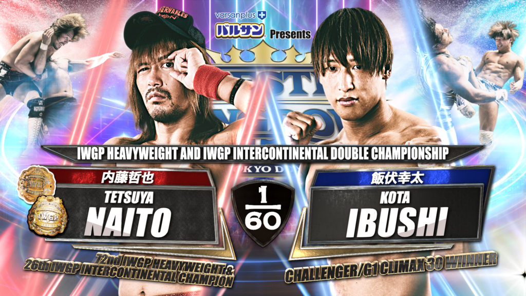 wrestle kingdom 15 live coverage
