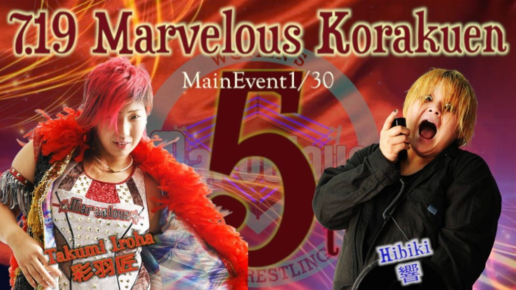 Marvelous Korakuen Takumi Iroha vs Hibiki